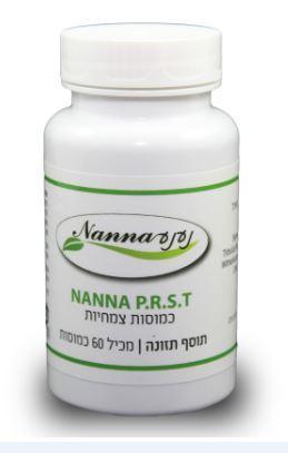 Nanna P.R.S.T